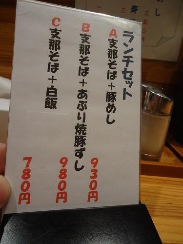 1412tibakiya006.jpg