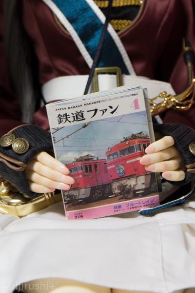 ドールサイズ鉄道ファン