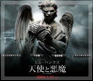 天使1 (1)