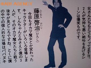 20120907_03.jpg