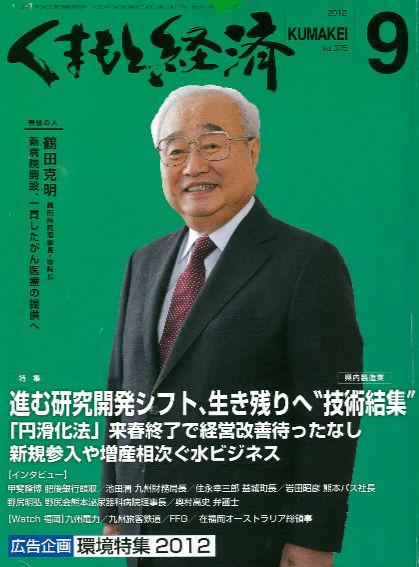 くま表紙_copy