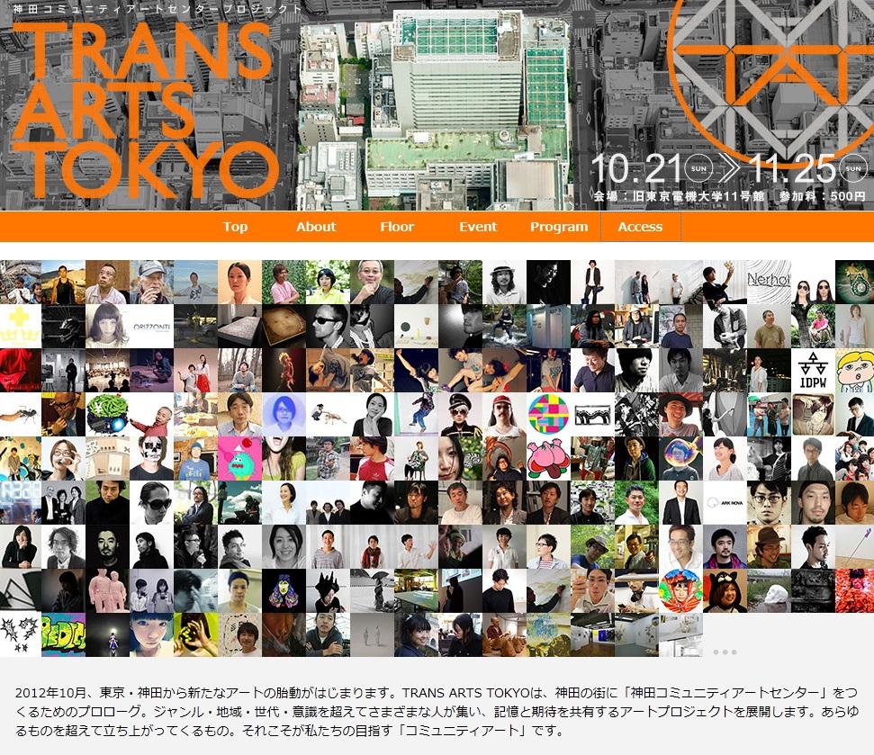 Transarts.jpg