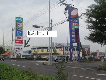 14_20120608150840.jpg