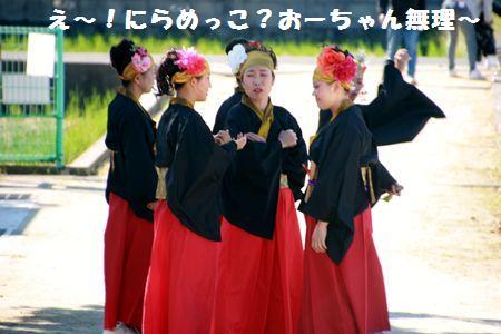 別府秋祭り2014.10.07 (11)77
