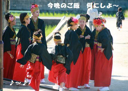 別府秋祭り2014.10.07 (9)77