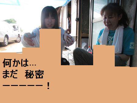 IMG_10461_R.jpg