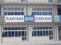 学校2_copy