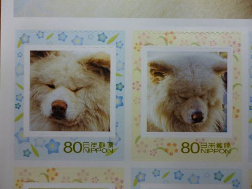 切手1 小