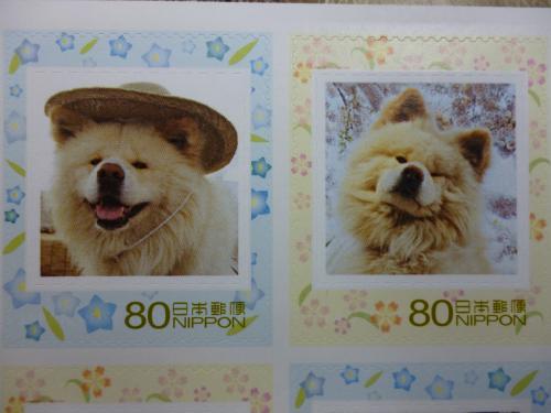 切手2 小