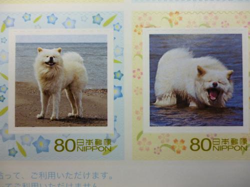 切手4 小