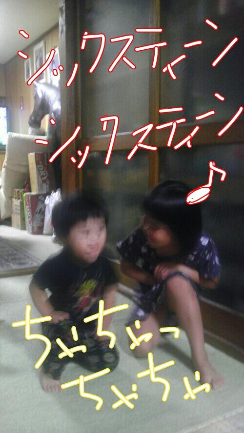 fc2blog_20120806112301d28.jpg