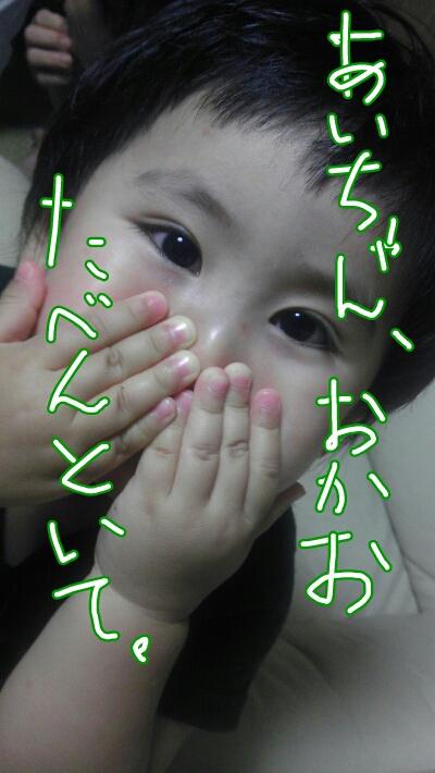 fc2blog_201208061344274ca.jpg