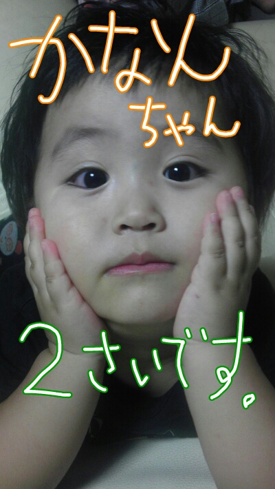 fc2blog_20120806134706fe3.jpg