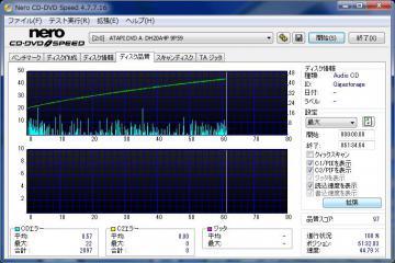 ATAPI___DVD_A__DH20A4P_9P59_18-January-2013_17_53.jpeg