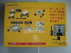 DSC00373_R.jpg