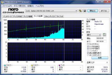 Optiarc_DVD_RW_AD-7240S_104_19-January-2013_18_44.jpeg