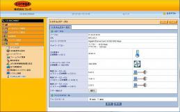 cg_nsc2100gt_1.jpg