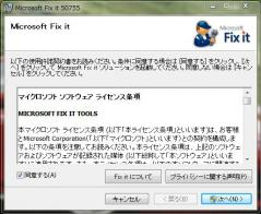 office2007_fixit50755-1.jpg