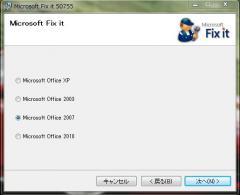 office2007_fixit50755-2.jpg