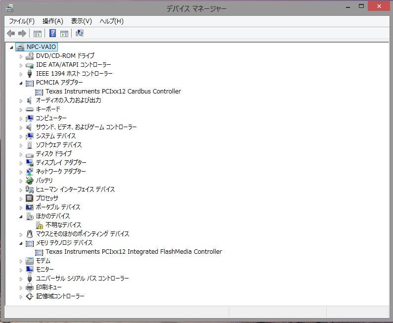 Драйвер flash media controller driver