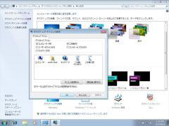 win7hp-jpn-1st_R.jpg