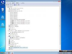 win7hp-jpn-device_R.jpg