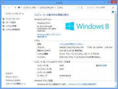 win8setup-x86-3.jpg