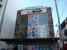 20130316j.jpg