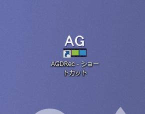 AGD.jpg