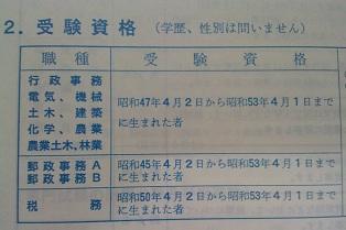 kokka3-02.jpg