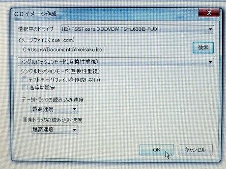 PS2-13