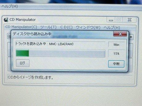 PS2-14
