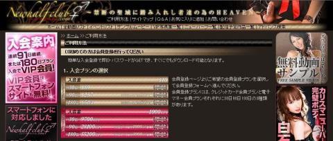 nhc・・・雲convert_20141202010722