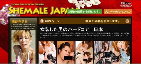 smj+・ィ・ー_convert_20141202212308