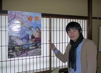 0303hanasaku2-01.jpg