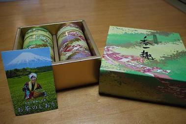 0306shizuokacha.jpg