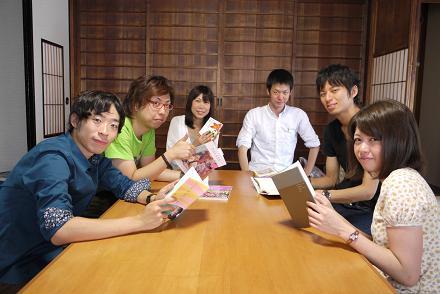 0909dokusyokai01.jpg