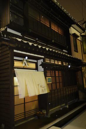 1231akatsukiya.jpg