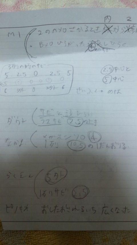 c6ccec62.jpg