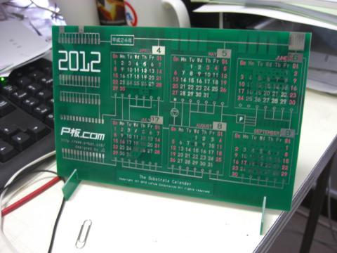 CIMG8326+1.jpg