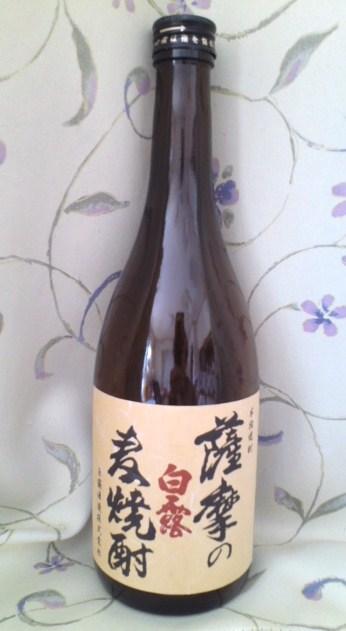 薩摩の麦焼酎