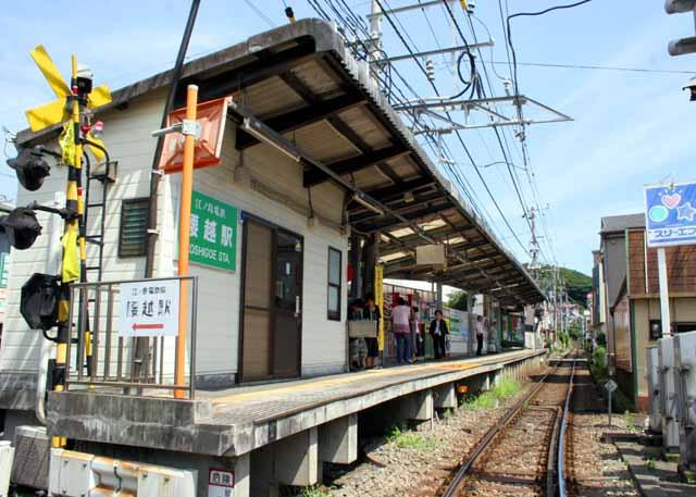 koshigoe1