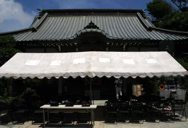 koshigoe11