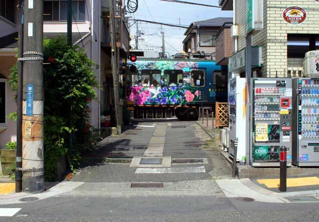 koshigo8