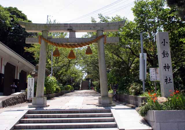 koshigoe15