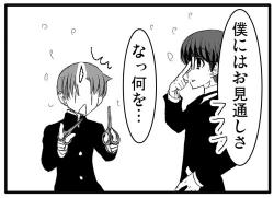 09_1のコピー_2