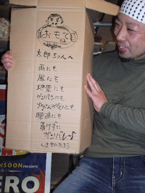 2012 初焼き!2 010