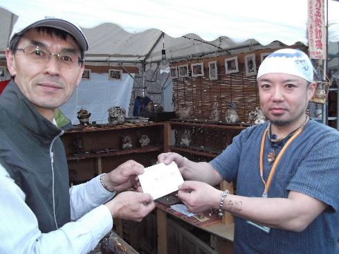 2012 春益子陶器市 004