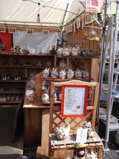 2012 春益子陶器市 022