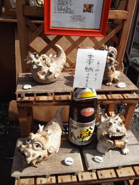 2012 春益子陶器市 023